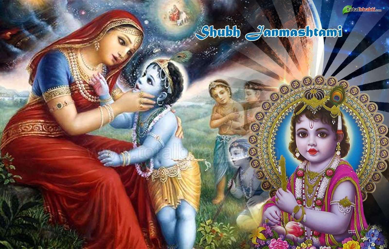 Wallpaper download janmashtami - Krishna Jayanthi